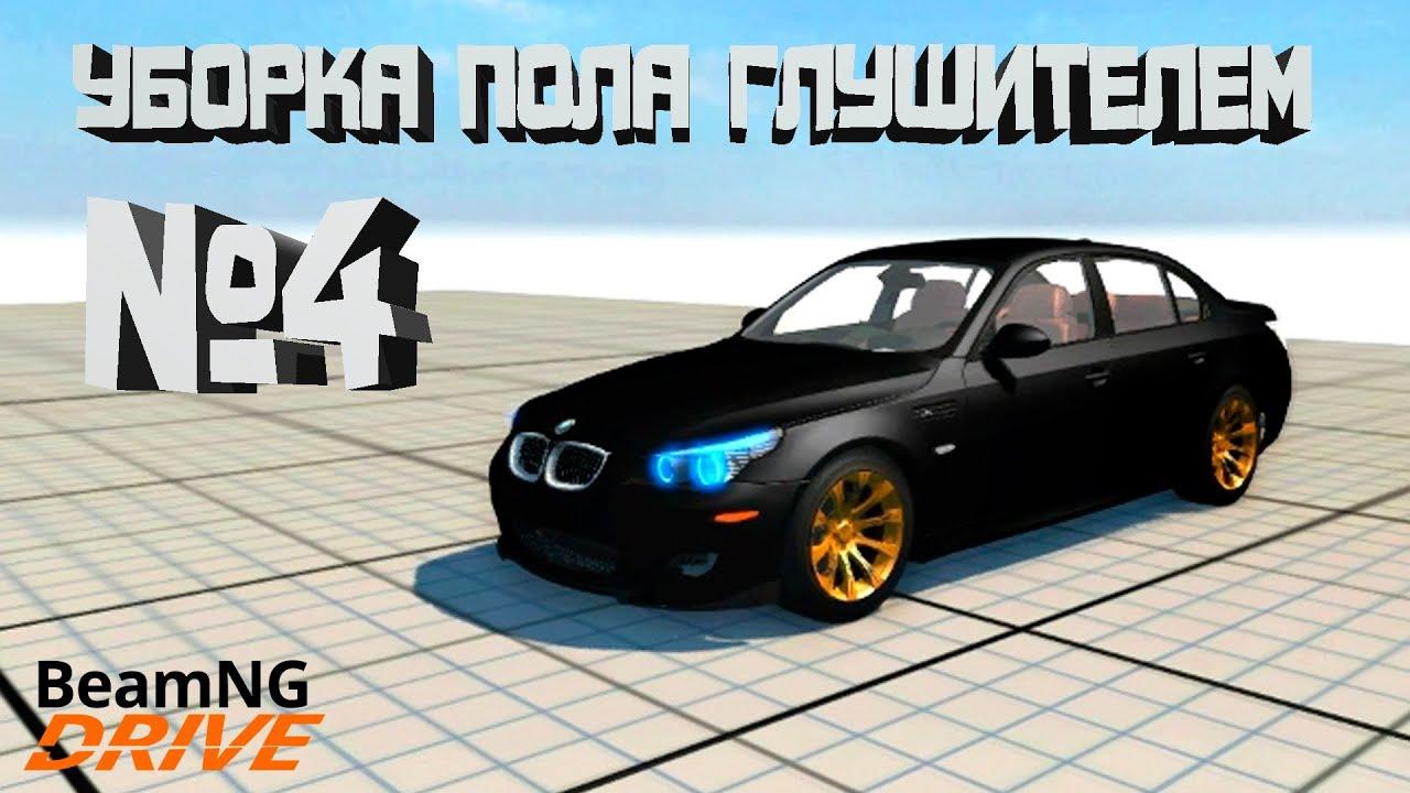 Jacksepticeye Car Crash Game