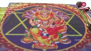 గోదావరి పుష్కరాల శోభా యాత్ర || Godavari Pushkaralu || World Famous Festive || DARSHANAM LIVE