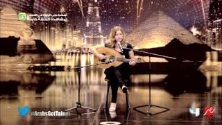 Arabs Got Talent - الموسم الثالث - تجارب الأداء - جينفر جراوت