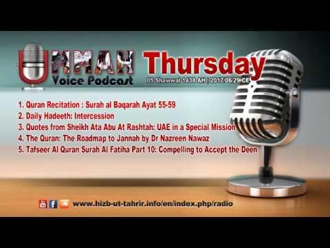 Ummah Voice Podcast   Thursday   05 Shawwal 1438 AH   2017/06/29 CE
