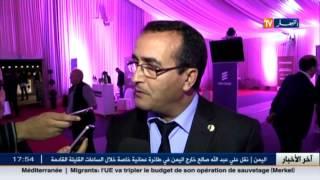 ادخل وشاهد المفاجآت التي تطلقها شركة موبيلس حسب ماقاله الرئيس المدير العام سعد دامة