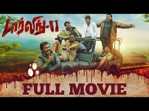 Darling 2 Tamil Full Movie