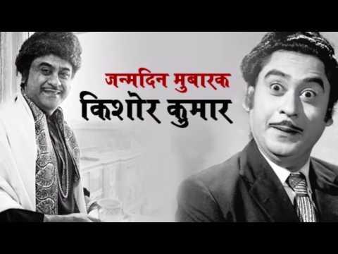 मधुबाला के लिए 'करीम अब्दुल' बन गए थे किशोर कुमार
