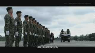 [HD] MV คนดีไม่มีวันตาย - ธีร์ ไชยเดช