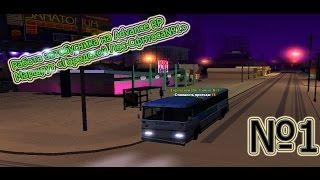 Сколько зарабатывает водитель автобуса|Маршрут:Городской ЛС №1|Advance RP