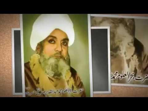 Kis Cheez Ki Kami Hai Khaja Teri Gali Mein   Kalam e  Bahr ul Uloom Abdul Qadeer Siddiqi 'Hasrat'
