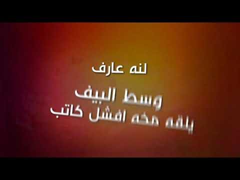 #راب_عربي (شينيغامي ) DOUBLE.R