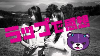 MISSION Xperia™ 北海道「前編」 対決!カメラ女子 中村果生莉 動画 15