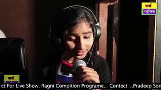 Teri parchai se dur kaise jaungi tujh mein basi hu mai tujhme kho  jaungi  new  video hindi