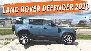 Land Rover Defender 2020.  Достойный наследник легендарного автомобиля.