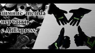 видео Рабочие Брюки Мужчины – Купить Рабочие Брюки Мужчины недорого из Китая на AliExpress