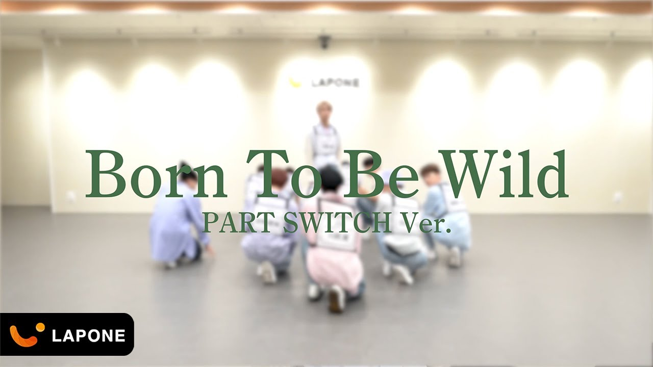 JO1|'Born To Be Wild' PART SWITCH Ver.