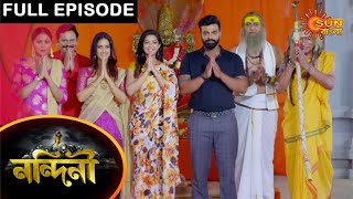 Nandini - Episode 515 | 18 April 2021 | Sun Bangla TV Serial | Bengali Serial