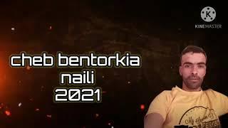 الشاب بن تركية النايلي جديد 2021