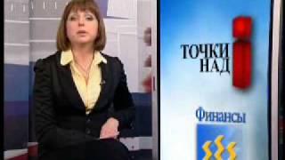 פינת כלכלה למגזר הרוסי-הבנק הבינלאומי- משבר כלכלי