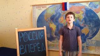 НАСТОЯЩИЙ ТАЛАНТ вот как надо читать стихи!СПОРТИВНАЯ РОССИЯ.МАЛЬЧИК ЧИТАЕТ СТИХОТВОРЕНИЕ О СПОРТЕ