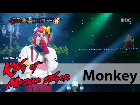 [King of masked singer] 복면가왕 - 'Cold city Monkey'2round!- 'That I was once by your side' 20160117
