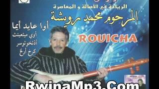 jadid al marhoum MOHAMED ROUICHA 2014 (1)