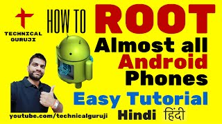 [Hindi/Urdu] ROOT Almost All Android Phones with PC | Easy Tutorial