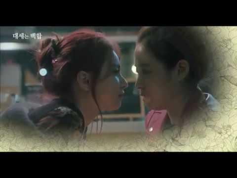 Lily Fever Eps 1 - Drama Korea (Indo Subs)
