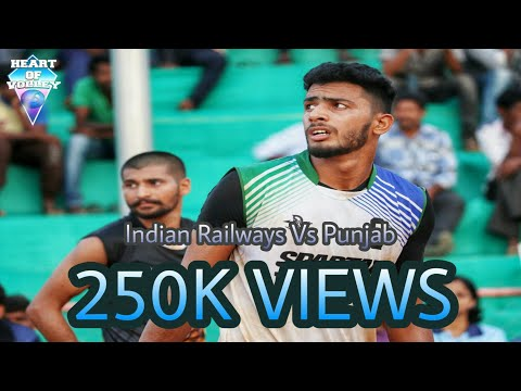 Punjab vs Indian Railways  Semi Finals 17-3-2018  | Federation cup  Highlights 2018 Watch HD