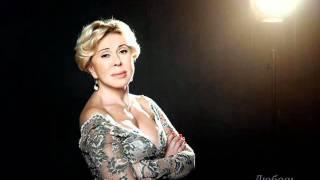 Download Любовь Успенская - Пропадаю я Mp3 and Videos