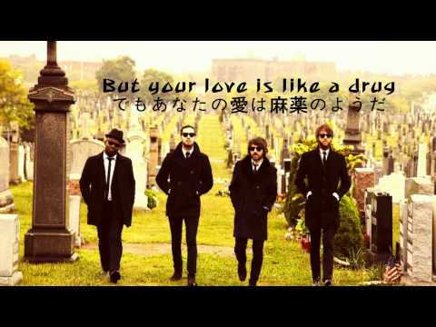 The Heavy - Same ol' 歌詞&和訳