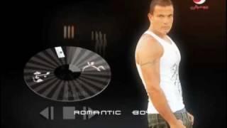 Amr Diab - New Album 2009 Wayah - عمرو دياب -وياه 2009