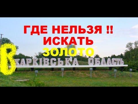 проститутки в харьковской обл