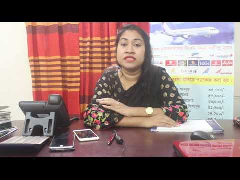 Russia Visa For Bangladeshi