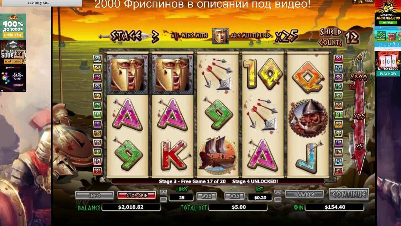 джекпот 50 фриспинов бездепозитный бонус