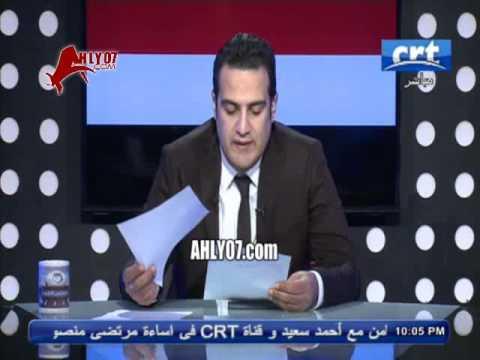 رئيس سي ار تي يكشف قصة مرتضى منصور مع الكباريهات وفصله من النيابه