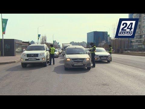 Автомобильный трафик в Нур-Султане снизился на 71%