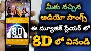 Best powerfull 8D music player for Android in 2019 || how to install 8d music player in telugu