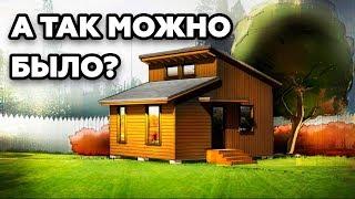Два дизайнерских дома 6х6 | Обзор  | Проекты крутых домов 6х6