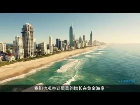 1.Chinese: Citimark - Gold Coast Investment Indicators