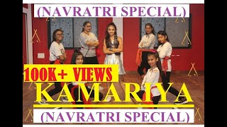 Kamariya | Mitro | Garba Dance | Choreographed By India's First Robogirl - MUSKAN SHARMA