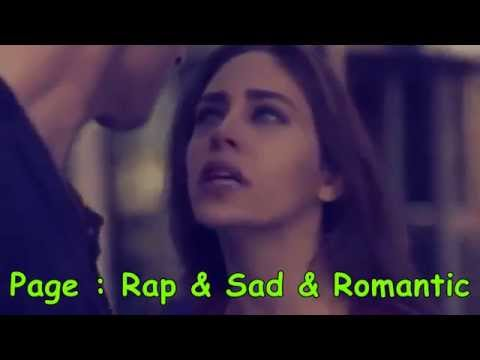 Timo Wess ft Youssef Roo ft Atef Fabiano -  خوّانة من يومك