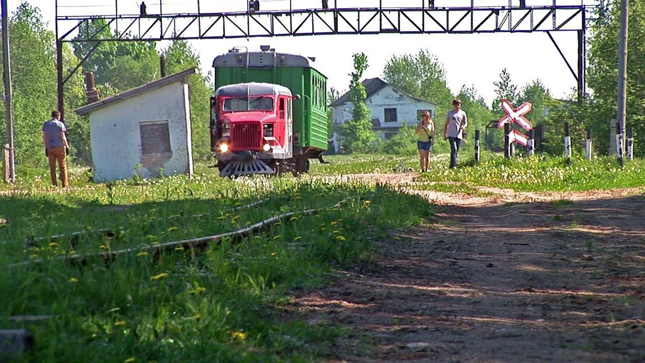 Tesovo narrow-gauge railway