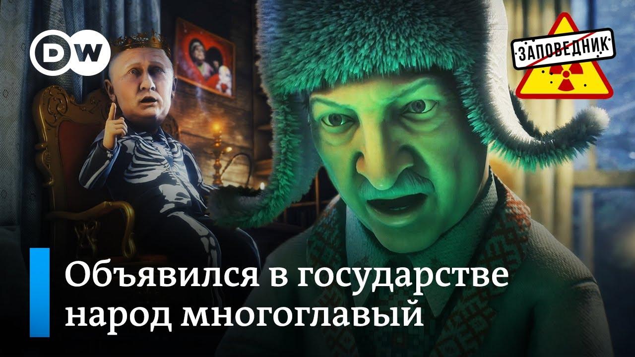 Сказка о том, как Лукашенко к Путину в Сочи ездил –