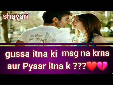 Dating in and shayari ✔️ 2021 love best urdu Punjabi adult