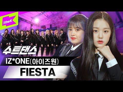 아이즈원 컴백! 피에스타 수트댄스 |  IZ*ONE _ FIESTA | 아이즈원 | 축제 | Suit Dance