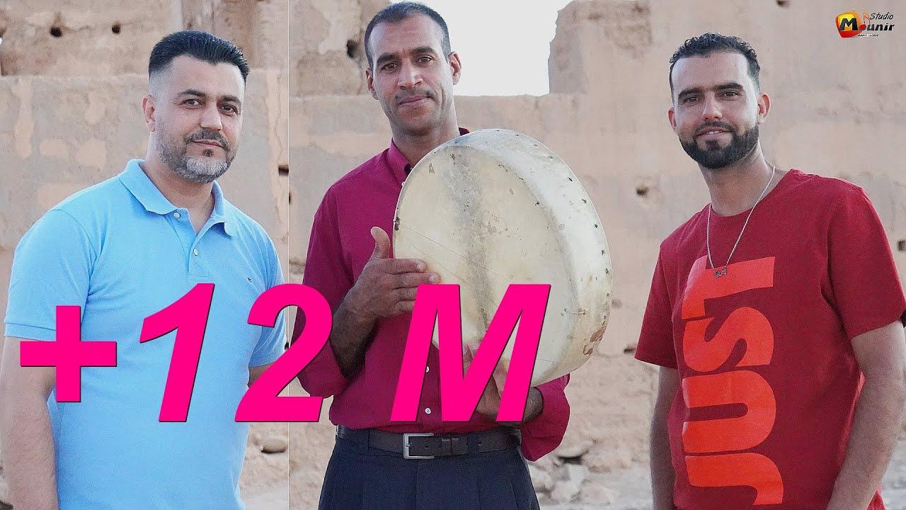 Download Cheb wahid - cheb sadek - loghzal zinek mraya - hydouss - شاب وحيد شاب صادق زينك مرايا