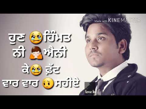 Kamal Khan || Koi Khaas Si Dil De Nidde Jo Door Ho Giya|| Whatsapp Status
