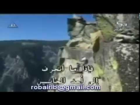 Dan Osman's fatal jump Nov 23,1998
