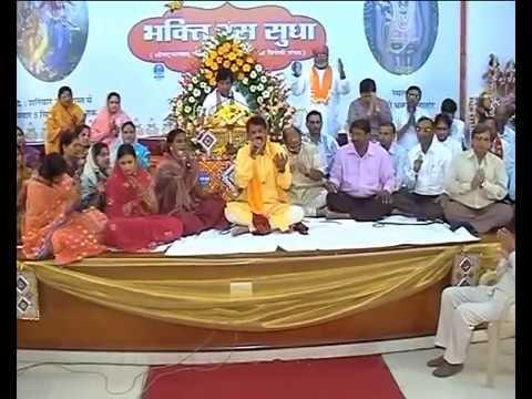 मिलाता है सच्चा सुख केवल भगवान तुम्हारे चरणों में  Milata Hai Sacha Sukh.wmv