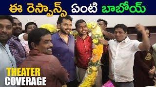 Chinna babu Movie Theater coverage    Latest Telugu Movie 2018 - Karthi,Sayyesha