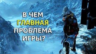 Assassin's Creed Revelations - С ТОЧКИ ЗРЕНИЯ ЛЮБИТЕЛЯ СЕРИИ