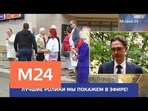 Москвичи штурмом взяли фитнес-клуб - Москва 24