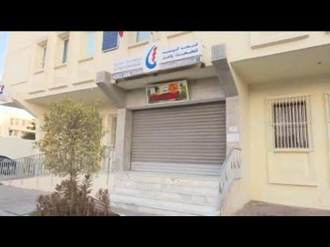 euronews (deutsch): Generalstreik in Tunesien